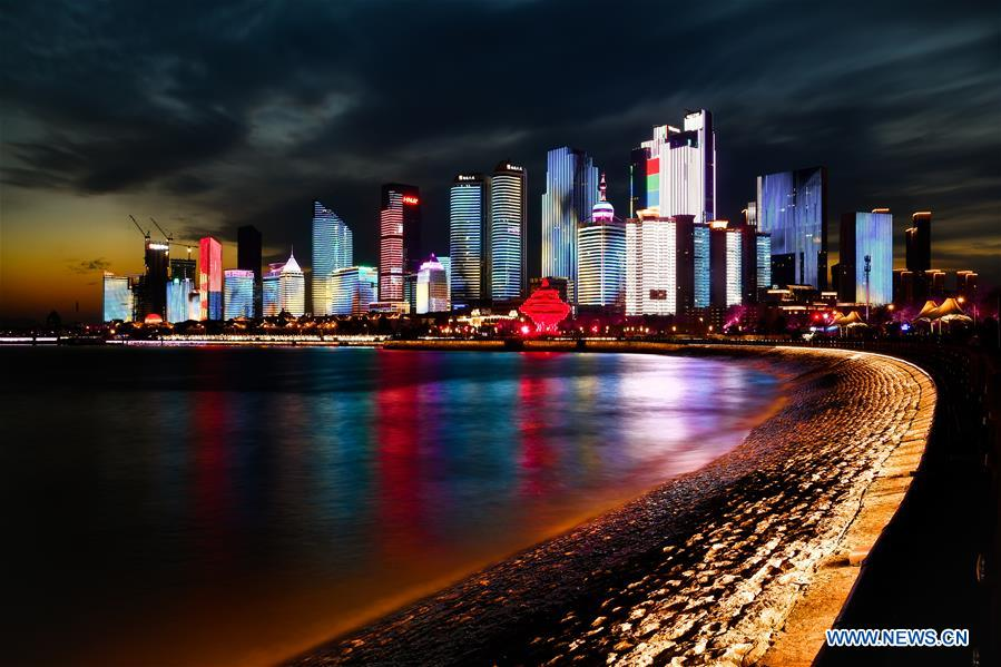 Qingdao, Host City of 18th Sum